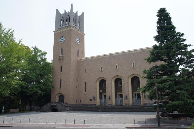 谷まりあは早稲田大学