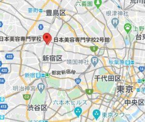 成田凌の出身大学