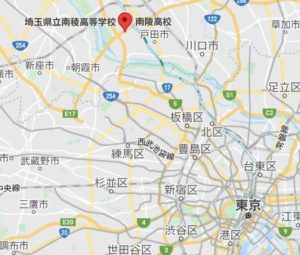 成田凌の出身高校の場所