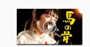 松井愛莉に似ている女優