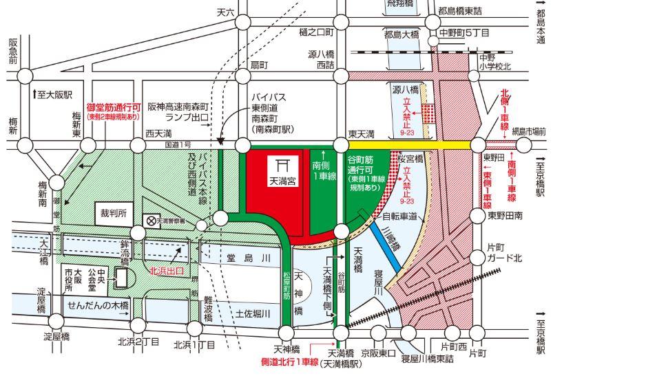 大阪花火大会天神祭り1