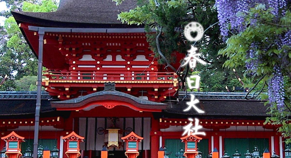 関西のパワースポット恋愛3