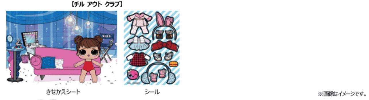 ハッピーセットのおもちゃ10月06